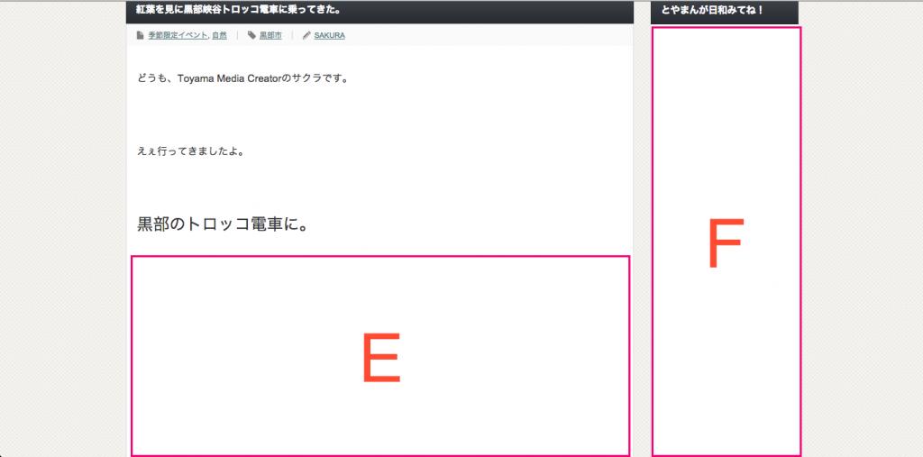 スクリーンショット 2015-01-16 21.53.56
