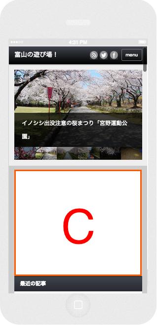 スクリーンショット 2015-04-05 16.31.54