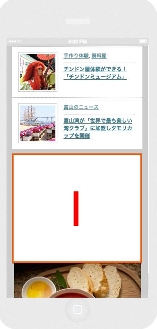 スクリーンショット 2015-04-05 16.32.35