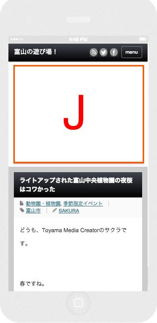 スクリーンショット 2015-04-05 16.49.24