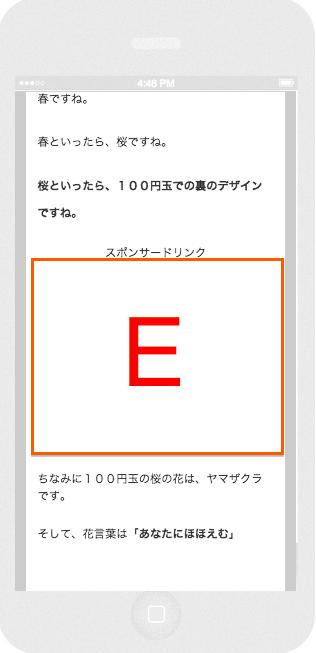 スクリーンショット 2015-04-05 16.49.30