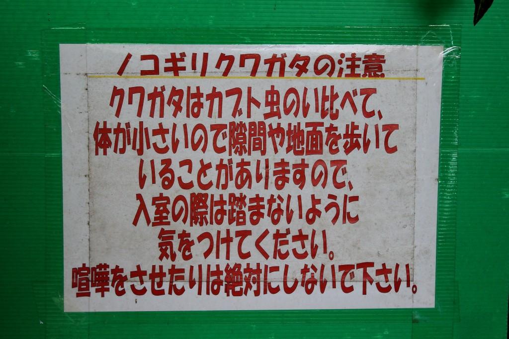 DPP_1093