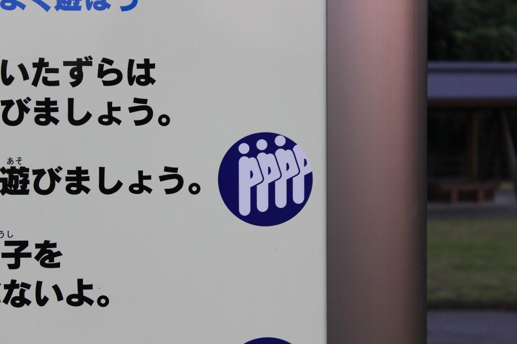 DPP_1693