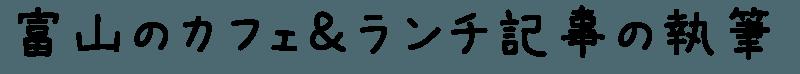 freefont_logo_APJapanesefont