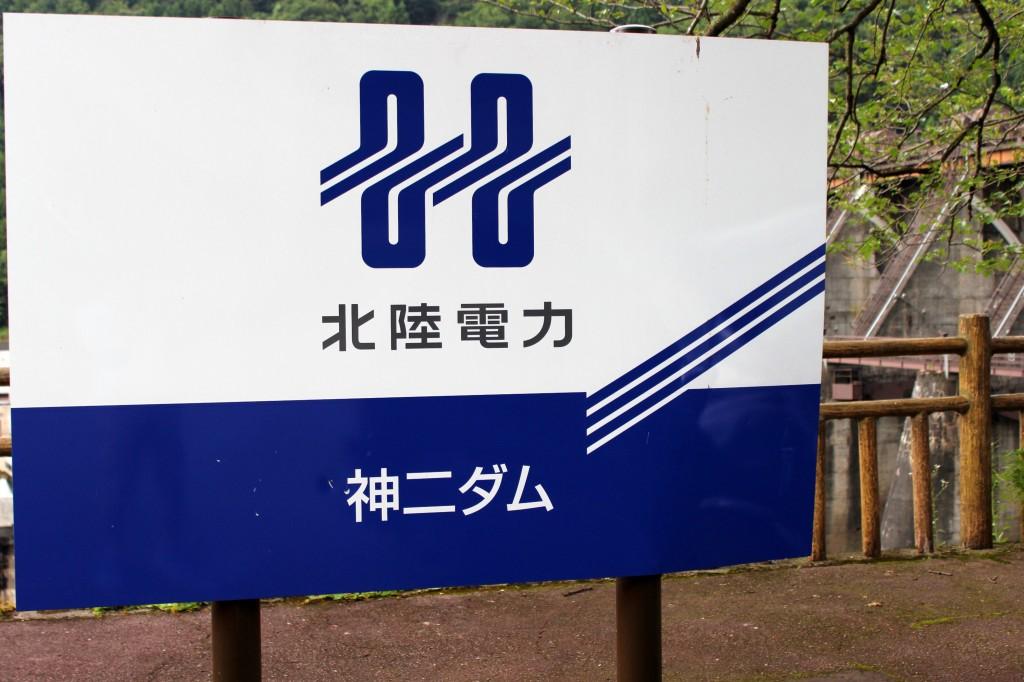 DPP_3857
