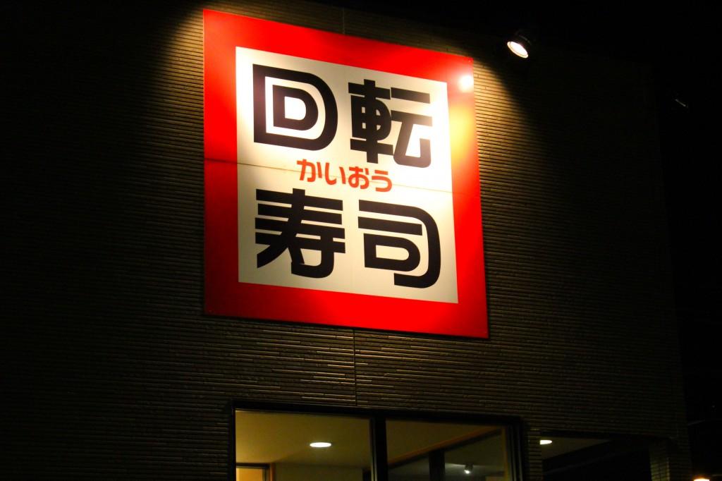 DPP_3938