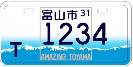 plate_20141104114636000000