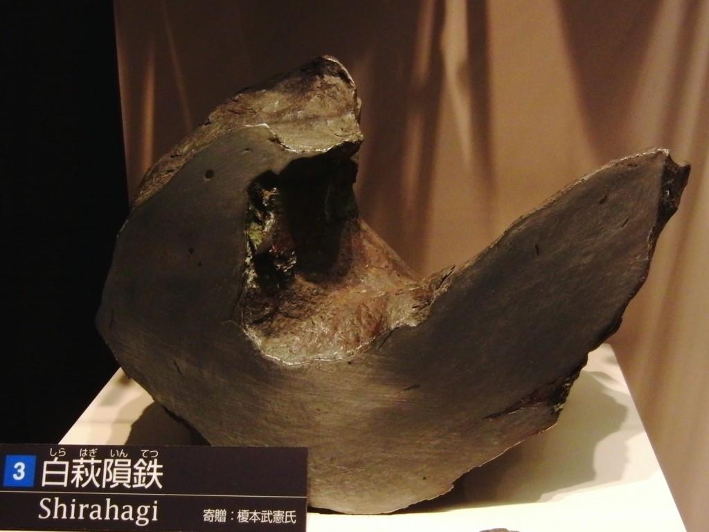 Shirahagi_Meteorite