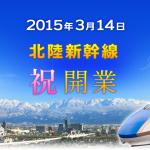 スクリーンショット 2015-03-14 0.30.45