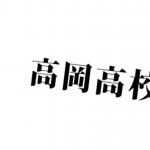 スクリーンショット 2015-03-14 20.42.03