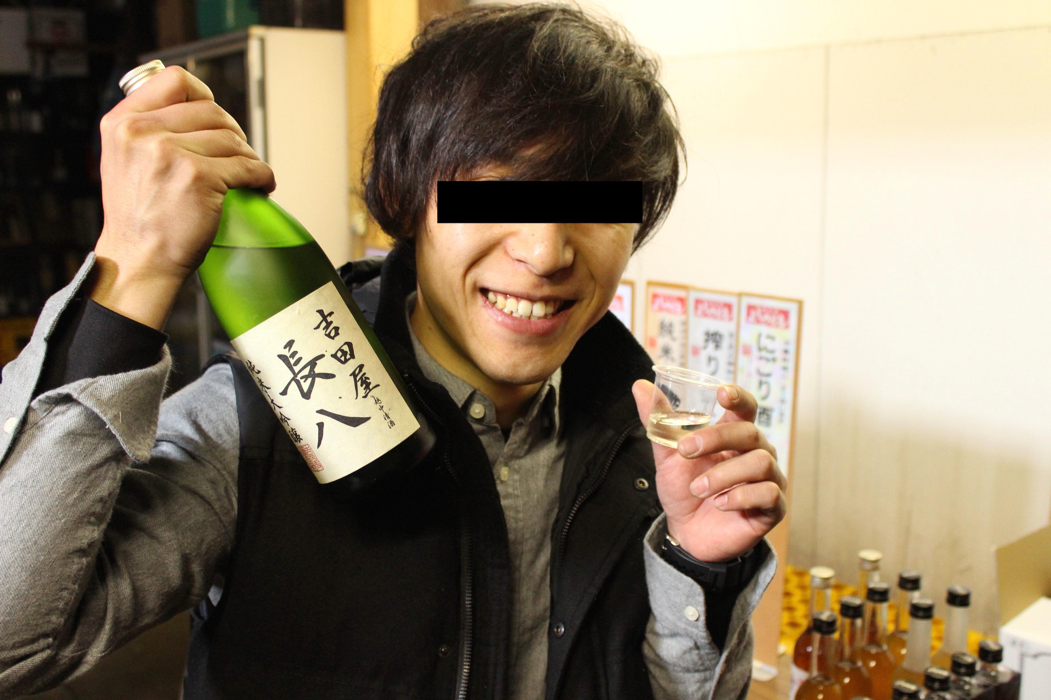 富山で一番の純米酒「吉乃友酒造」に酒蔵見学に行ってきた