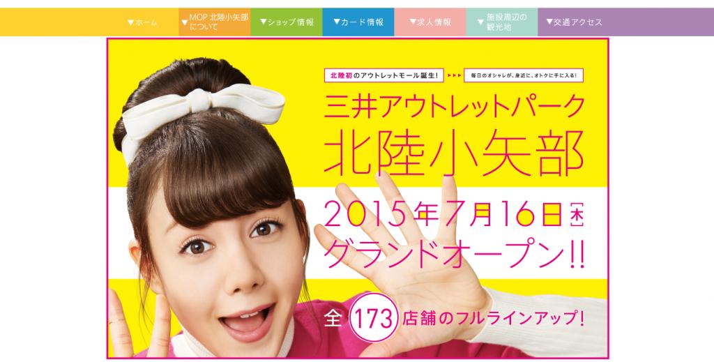 スクリーンショット 2015-04-23 18.47.14
