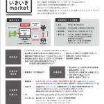 スクリーンショット 2015-05-01 21.02.29