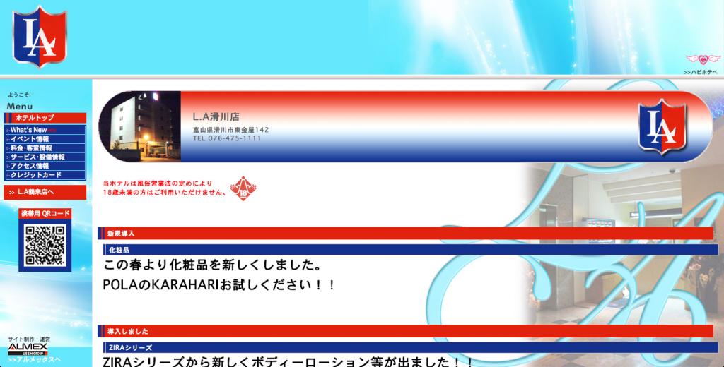 スクリーンショット 2015-05-15 21.43.25