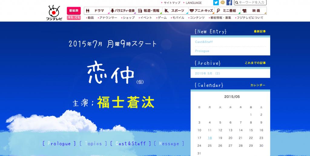 スクリーンショット 2015-05-19 18.06.33