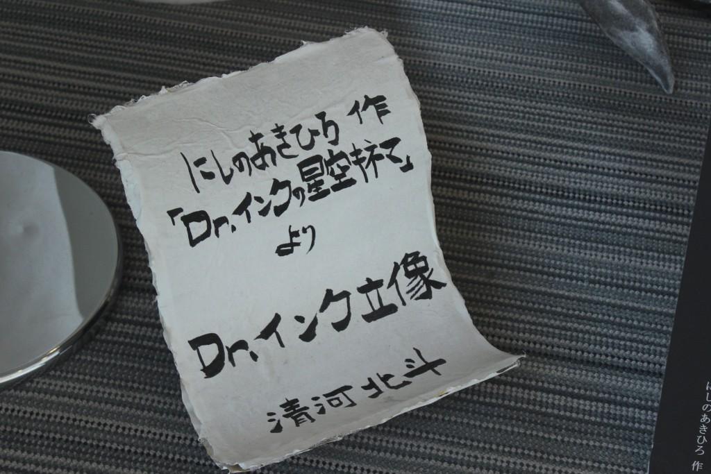 DPP_0807