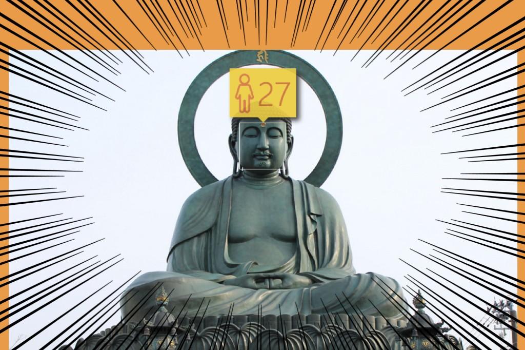 daibutu.001