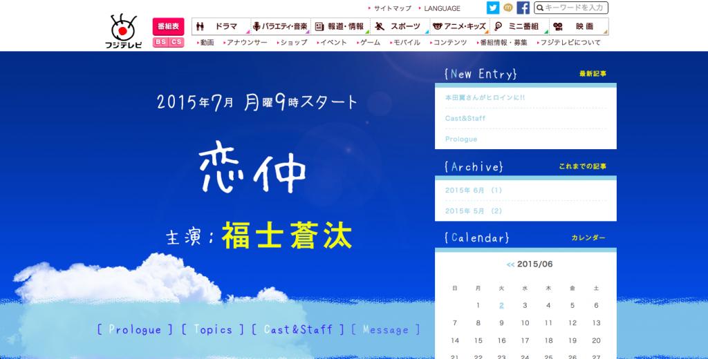 スクリーンショット 2015-06-02 18.50.21