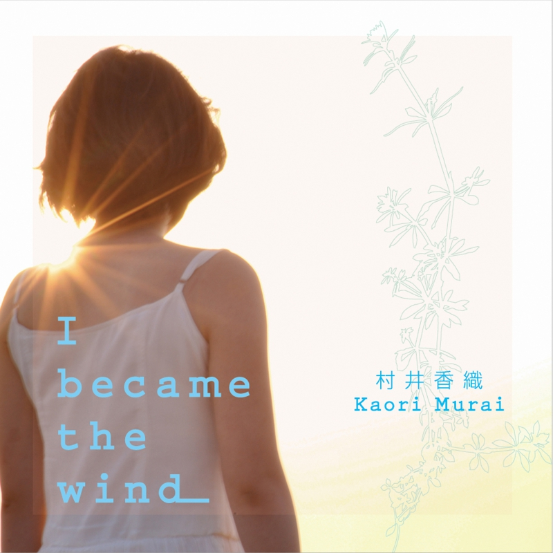 i-became-the-wind-cdjacket