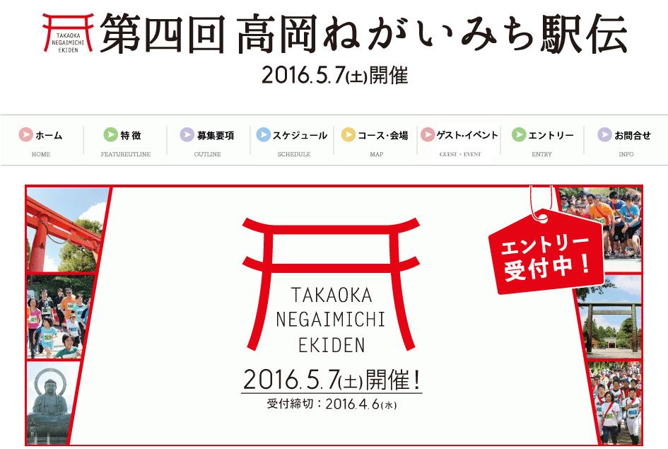 スクリーンショット 2015-12-13 1.43.12