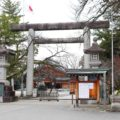 【富山県護国神社】戰歿英霊の眠る初詣人気のスポットに行ってきた