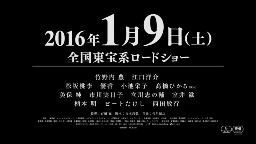 スクリーンショット 2016-01-05 22.44.53