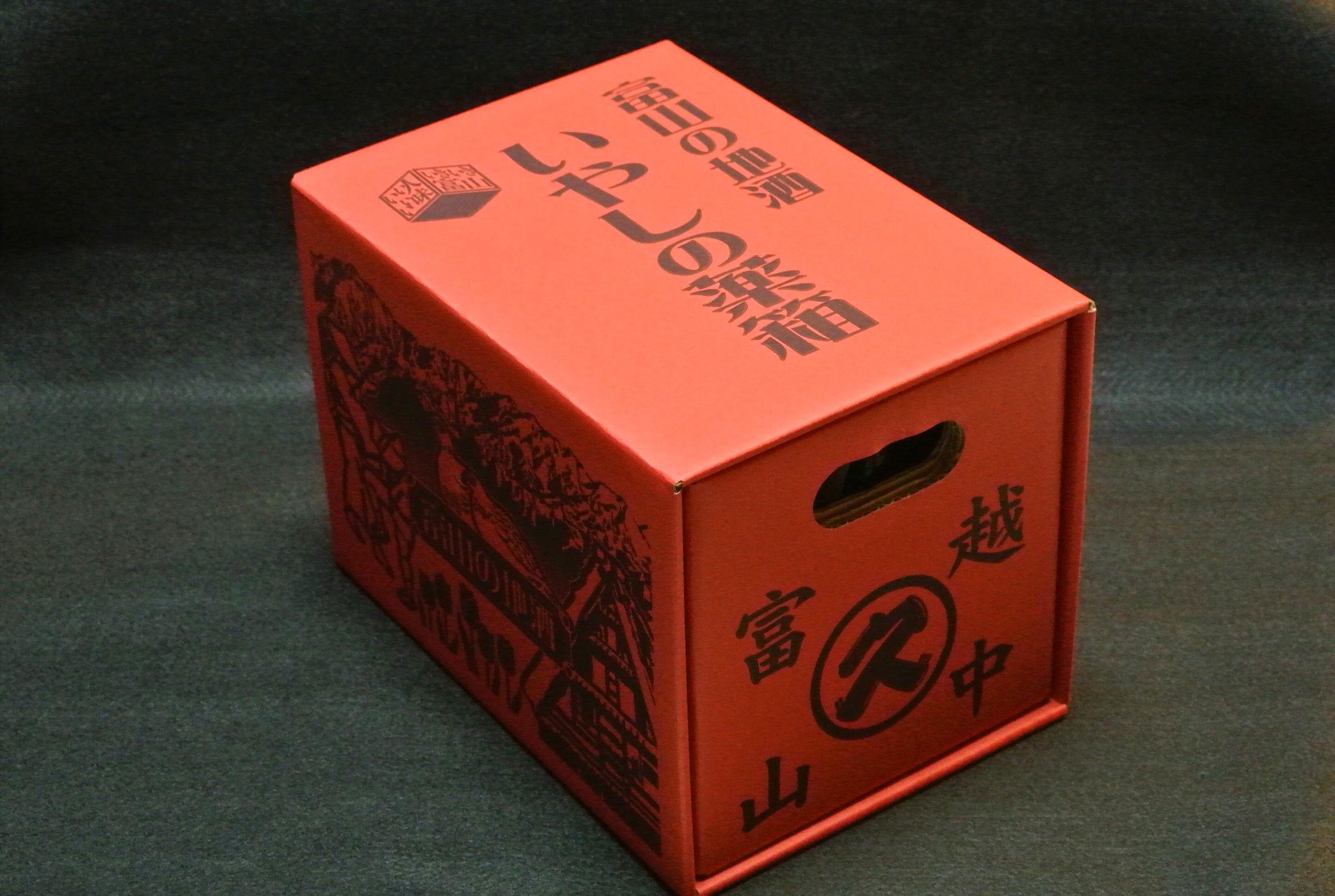 お土産に最適!富山の地酒を送るなら「いやしの薬箱」