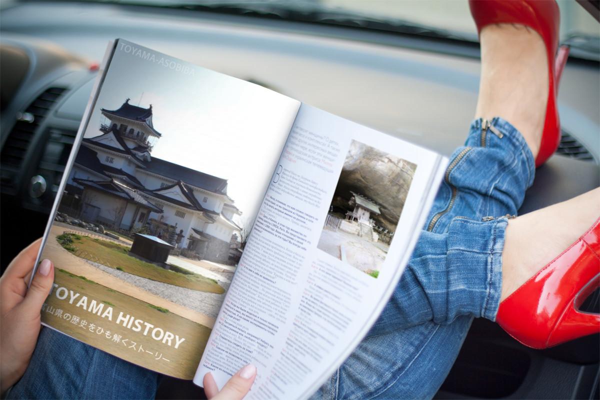 【富山の歴史】歴史上の人物や建造物など縄文時代から調べてみた