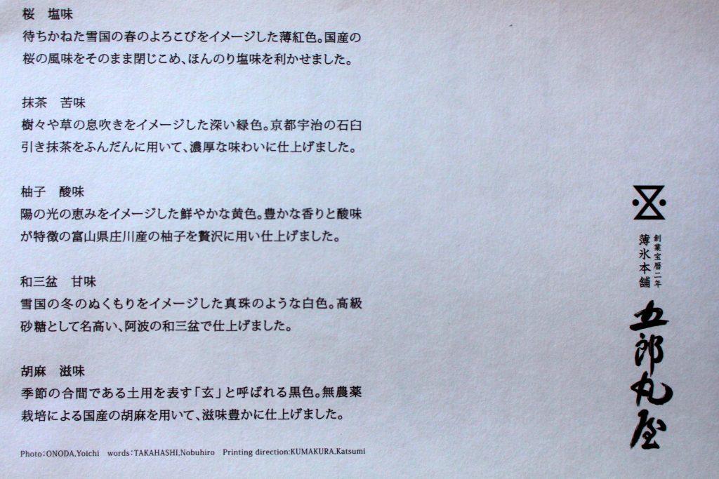 dpp_2598