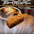 黒胡椒が効いた富山ブラックヌードルバーを食べてみた