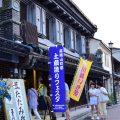 【高岡山町筋土蔵造りフェスタ2019】ビールと街並みが最高だった