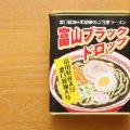 【衝撃のコラボ】富山ブラックドロップを舐めてみた