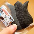 富山県産にこだわった『富山ブラックくっきー』を食べてみた