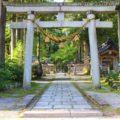 【雄山神社】霊峰立山を神の山とするパワースポットに行ってきた