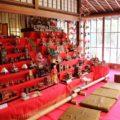 【ふくおかひなまつり2020】歴史ある江戸時代の雛人形を見てきた