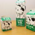 【富山の牛乳】とやまアルペン乳業のモーモーちゃんが可愛い