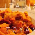 【富山のイタリアン】おしゃれなイタリア料理店をまとめてみた