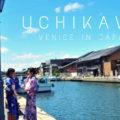 【日本のベニス】美しい景色!富山県射水市内川にある観光地まとめ