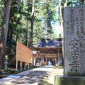 【安居寺】桜の名所にも! 718年に開かれた歴史あるお寺に行ってきた