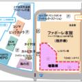 【ファボーレ大規模増床】富山初出店多数!いつ どんな店舗か調べてみた