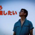 【富山で転職】マジしんどい…今の仕事やめたいけど実際どうすればいいの?