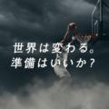 富山出身の八村塁がソフトバンク新CMに!田中圭からは怖いと話題
